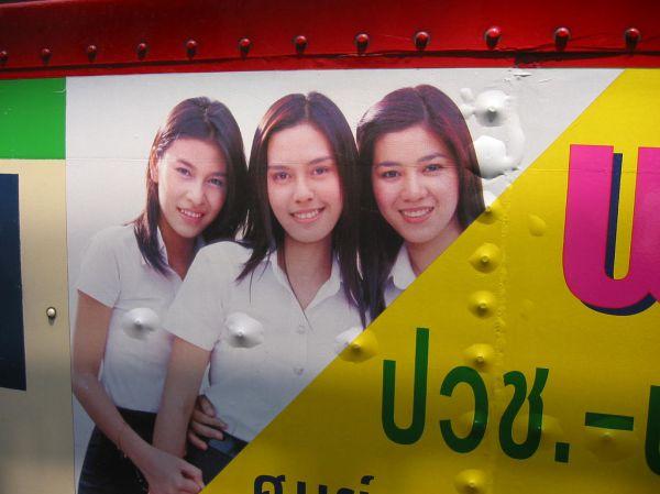 bus_poster_erect_nipple