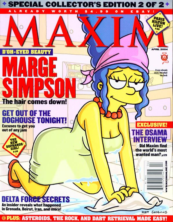 maxim_april04_marge-large